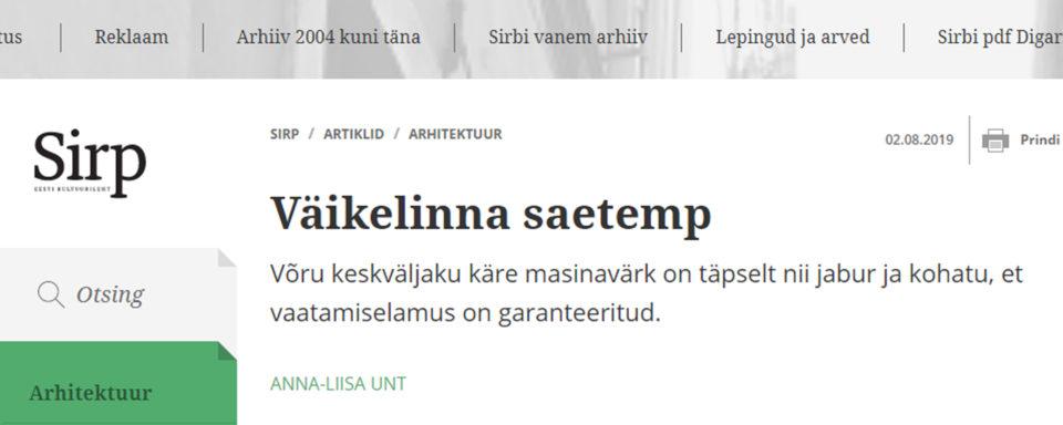 Anna-Liisa Unt kirjutab Võru keskväljakust